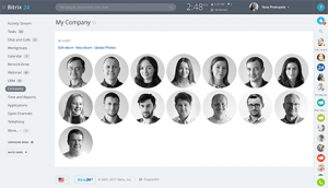 photo gallery bitrix crm